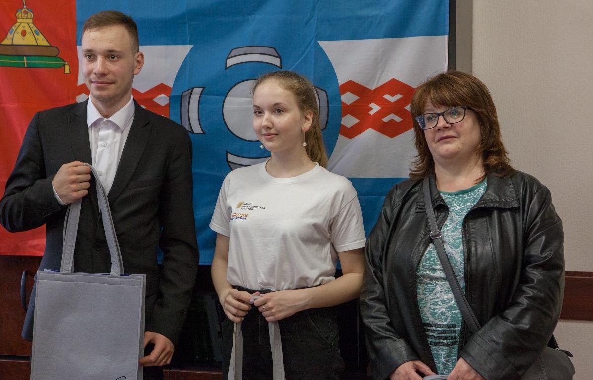 Удомельские школьники откроют эстафету «Школы Росатома» на Камчатке  - новости Афанасий