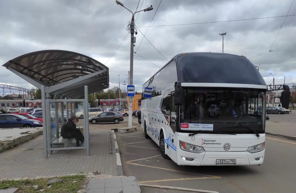 На железнодорожном вокзале Твери открылась новая остановка междугородних автобусов
