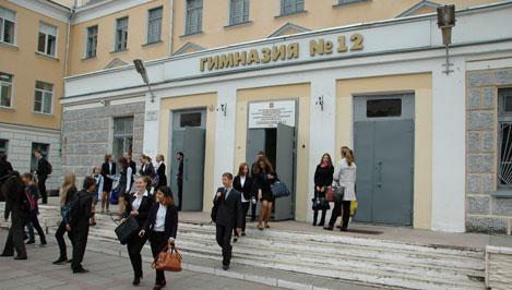 Четыре школы Тверской области вошли в список 500 лучших в России