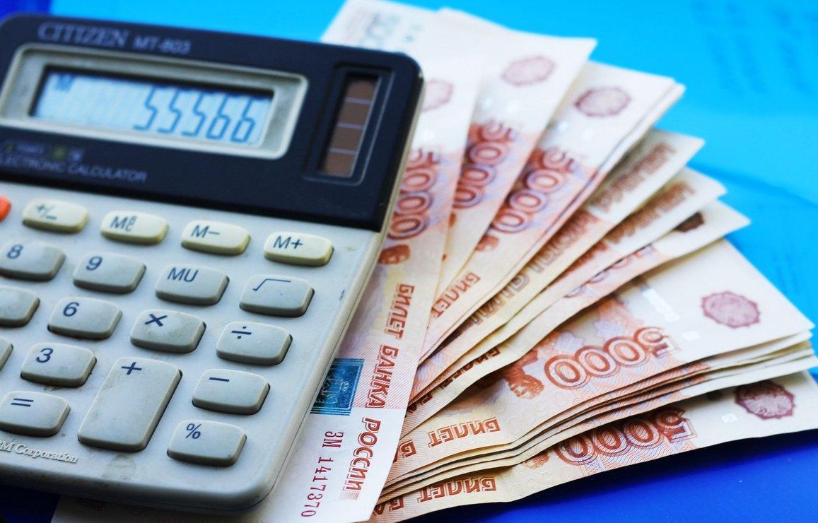 Взносы на ОМС и ОПС вырастут с 2022 года - новости Афанасий