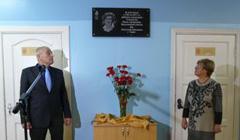 В школе №1 Твери открыли мемориальную доску в память о директоре