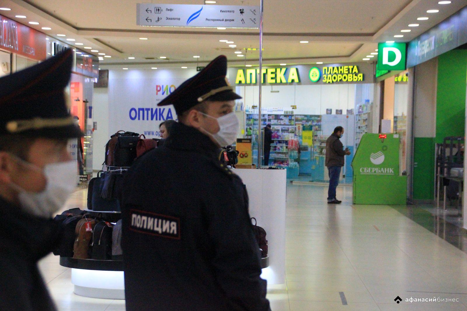 Игорь Руденя: с понедельника в Тверской области вводятся более жесткие эпидемиологические меры - новости Афанасий