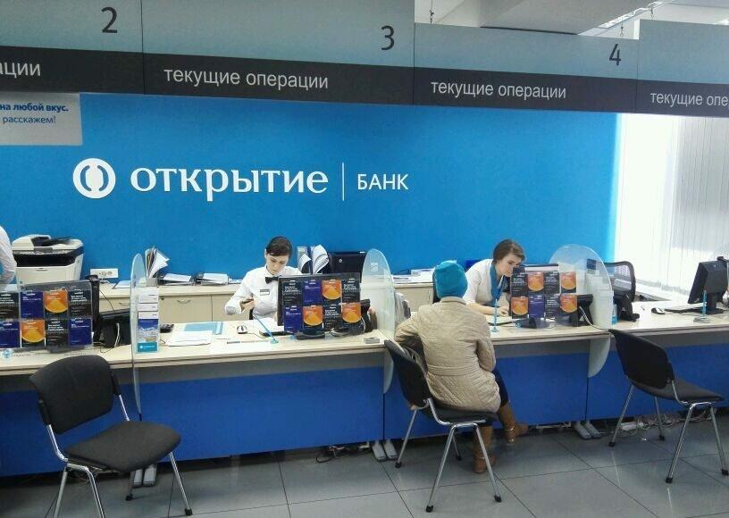 Банк «Открытие» стал лауреатом премии Effie Awards Russia