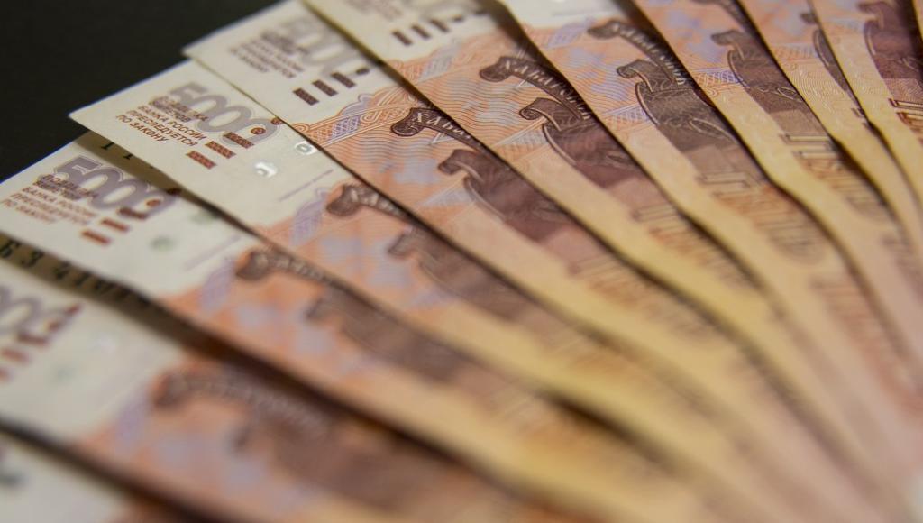 Жителю России для счастья нужны 166 тыс рублей в месяц - новости Афанасий