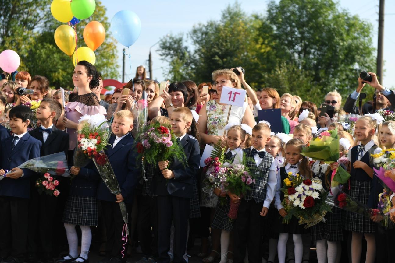Выплаты 10 тыс рублей школьникам: Минтруда РФ пояснил сроки и условия пособия - новости Афанасий