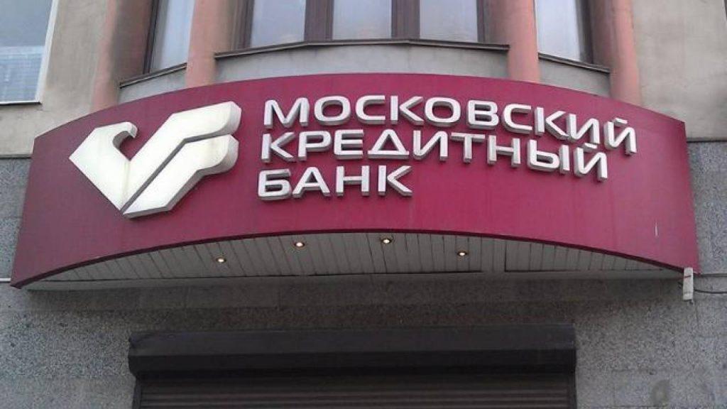 МКБ зафиксировал восстановление выручки МСБ после пандемии