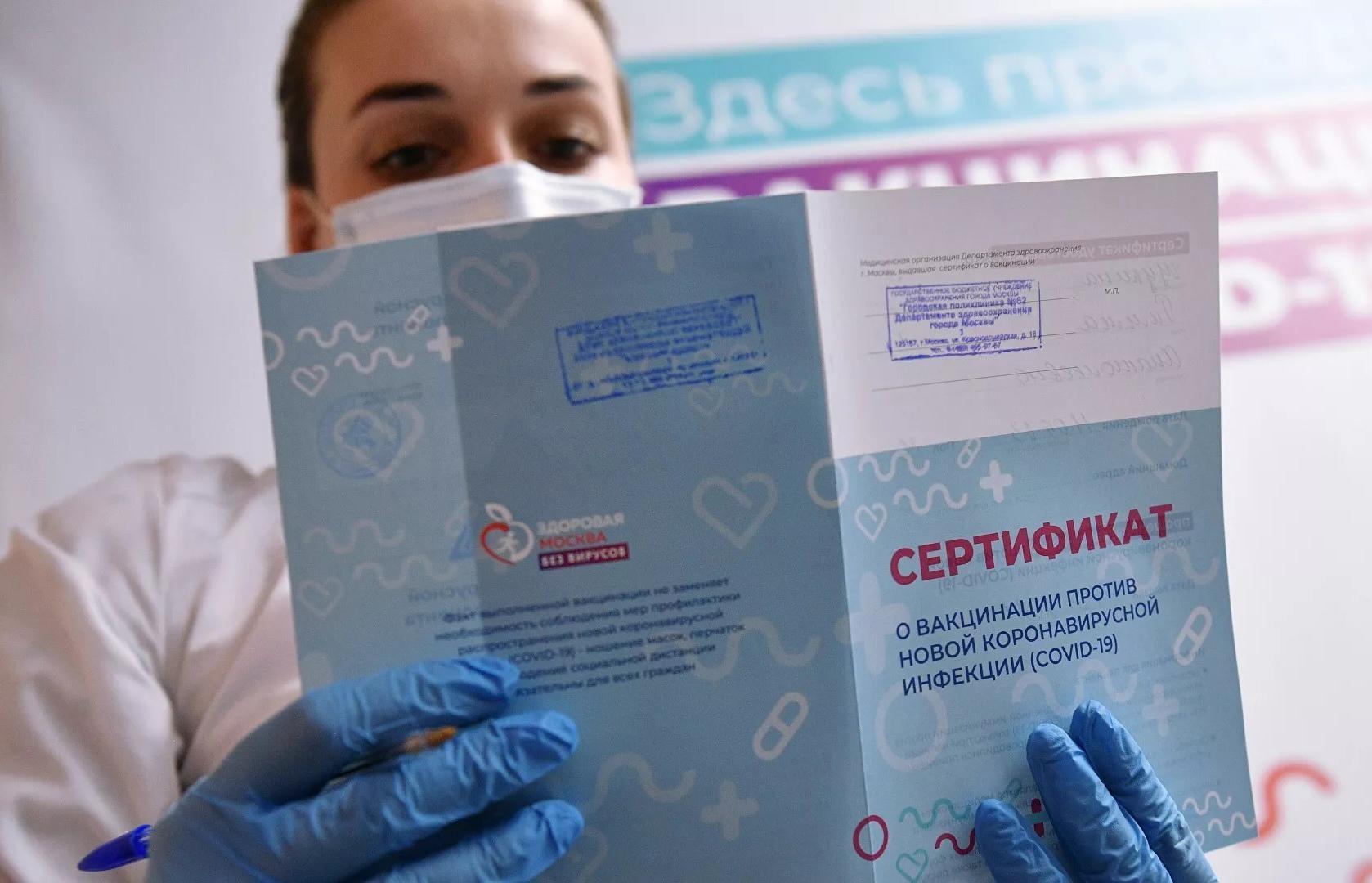 Жителям Тверской области напомнили о сроках за поддельные ковид-сертификаты - новости Афанасий