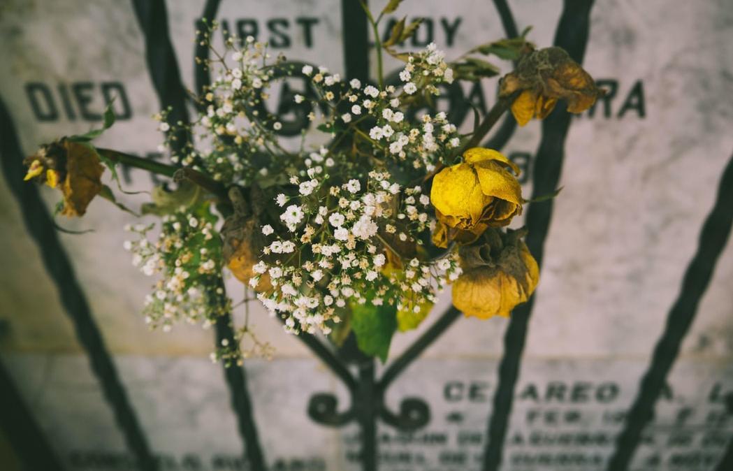 Ржевская Дума нарушила закон о конкуренции в похоронном деле - новости Афанасий