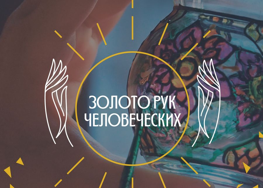 В Тверской области мастера народных промыслов соберутся на двухдневном фестивале  - новости Афанасий