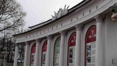 В Твери общественность возмущена сносом доски почета на площади Гагарина / фотофакт