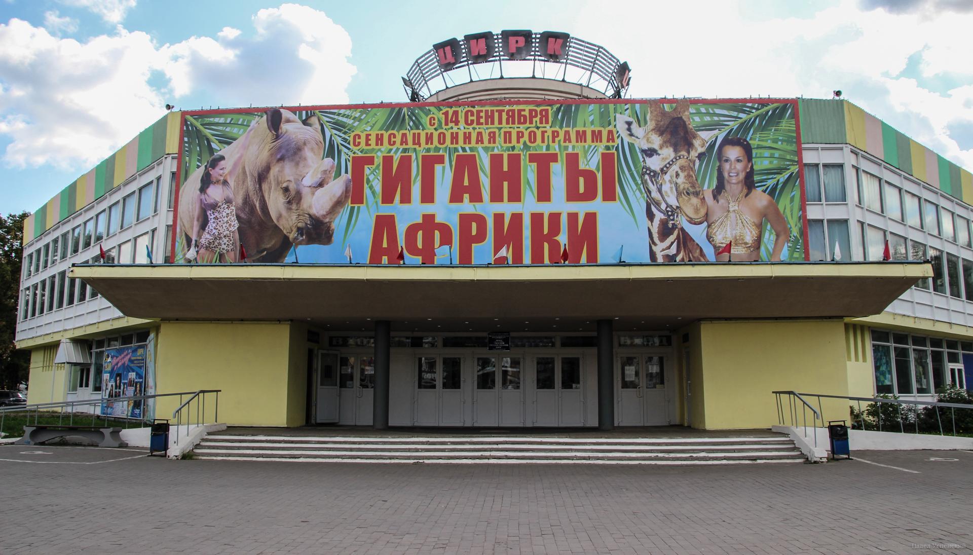 Тверской цирк откроет новый сезон обновленным