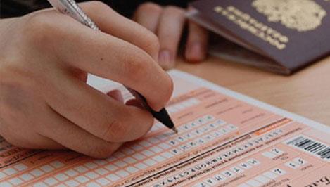 В этом году ЕГЭ предстоит сдать 6 тыс. школьников в Тверской области