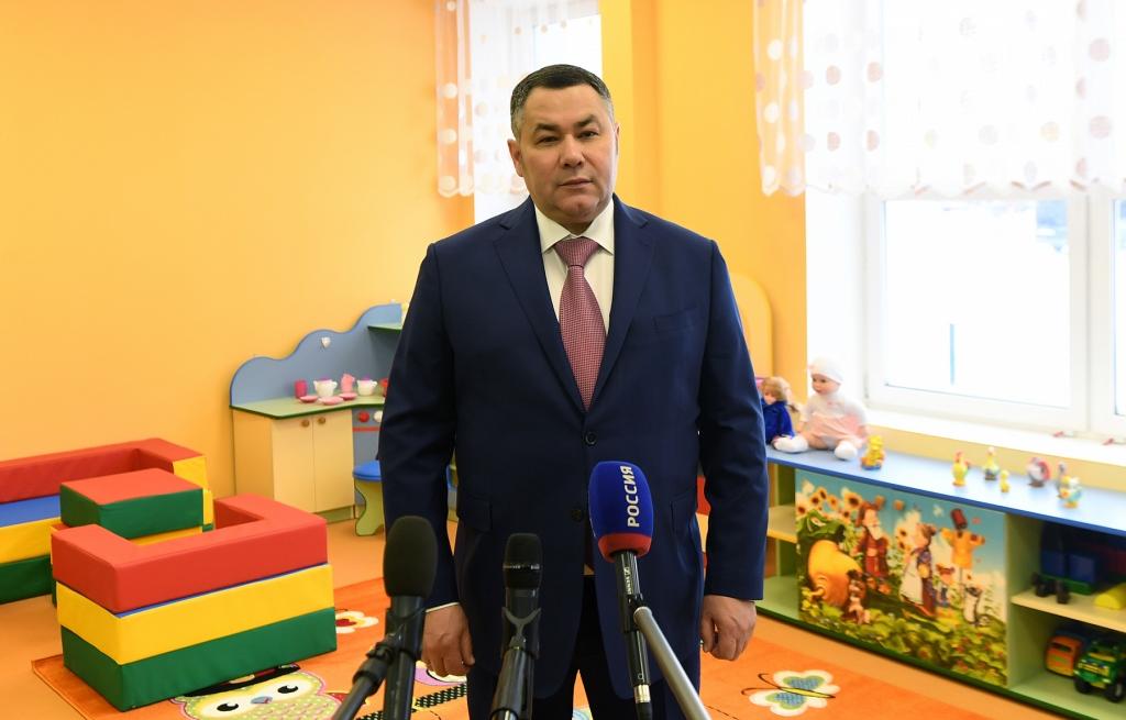 Игорь Руденя проверил готовность к открытию нового детского сада в Торжке - новости Афанасий