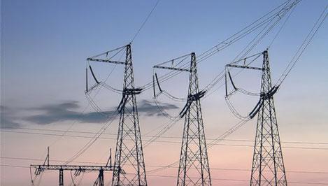 Минэнерго: победитель конкурса на статус ГП электроэнергии в Тверской области еще не определен