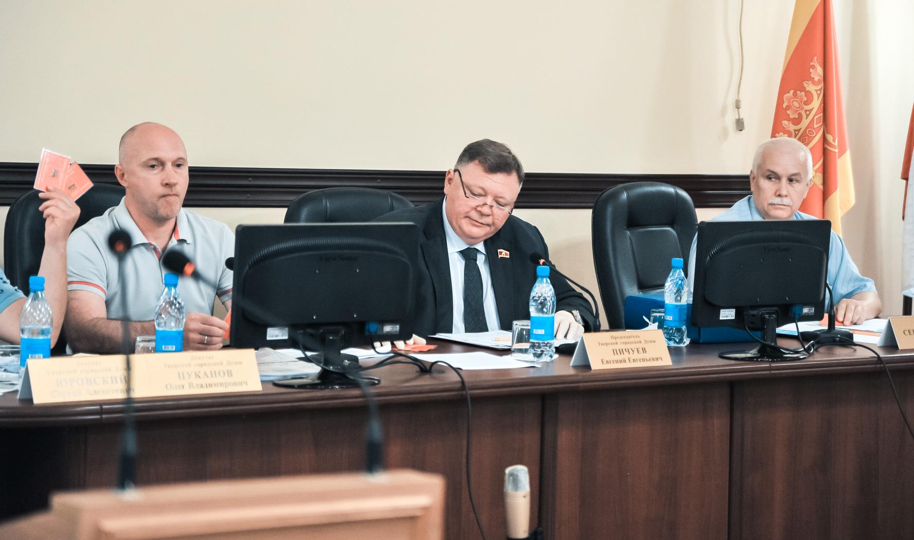Снижение налогов для бизнеса, благодарности медикам, еще один Почетный гражданин Твери: состоялось очередное заседание гордумы - новости Афанасий