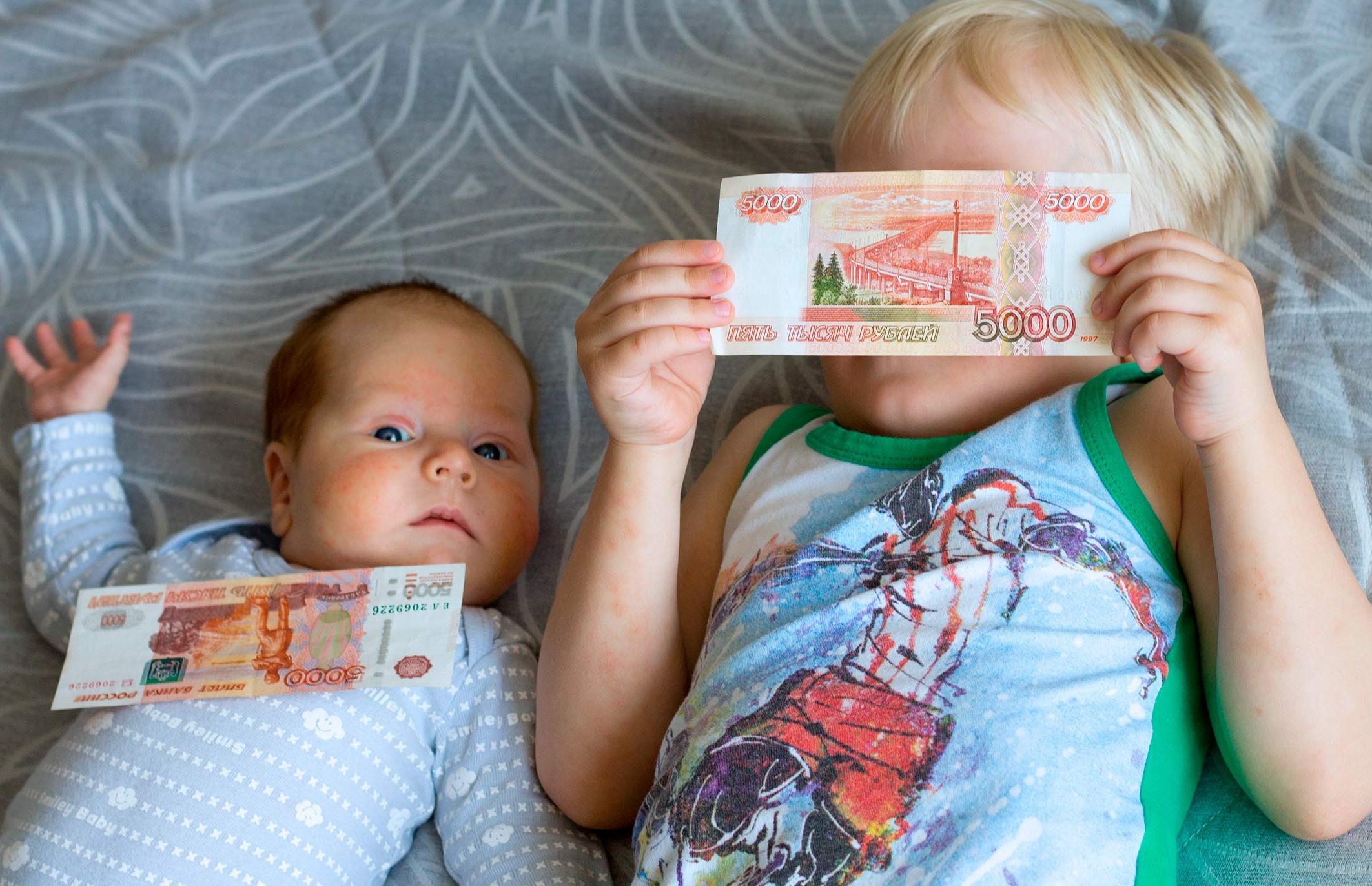 Выплаты на детей с апреля: кто останется без денег - новости Афанасий