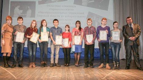 В Тверской области определили юных знатоков избирательного законодательства