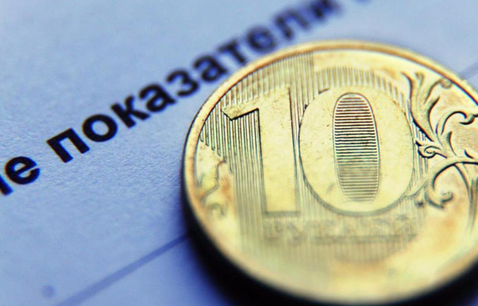 За 8 месяцев 2020 года в бюджет Тверской области поступило 34,4 млрд рублей налоговых платежей - новости Афанасий