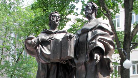 В Твери торжественно открыли памятник братьям-просветителям Кириллу и Мефодию