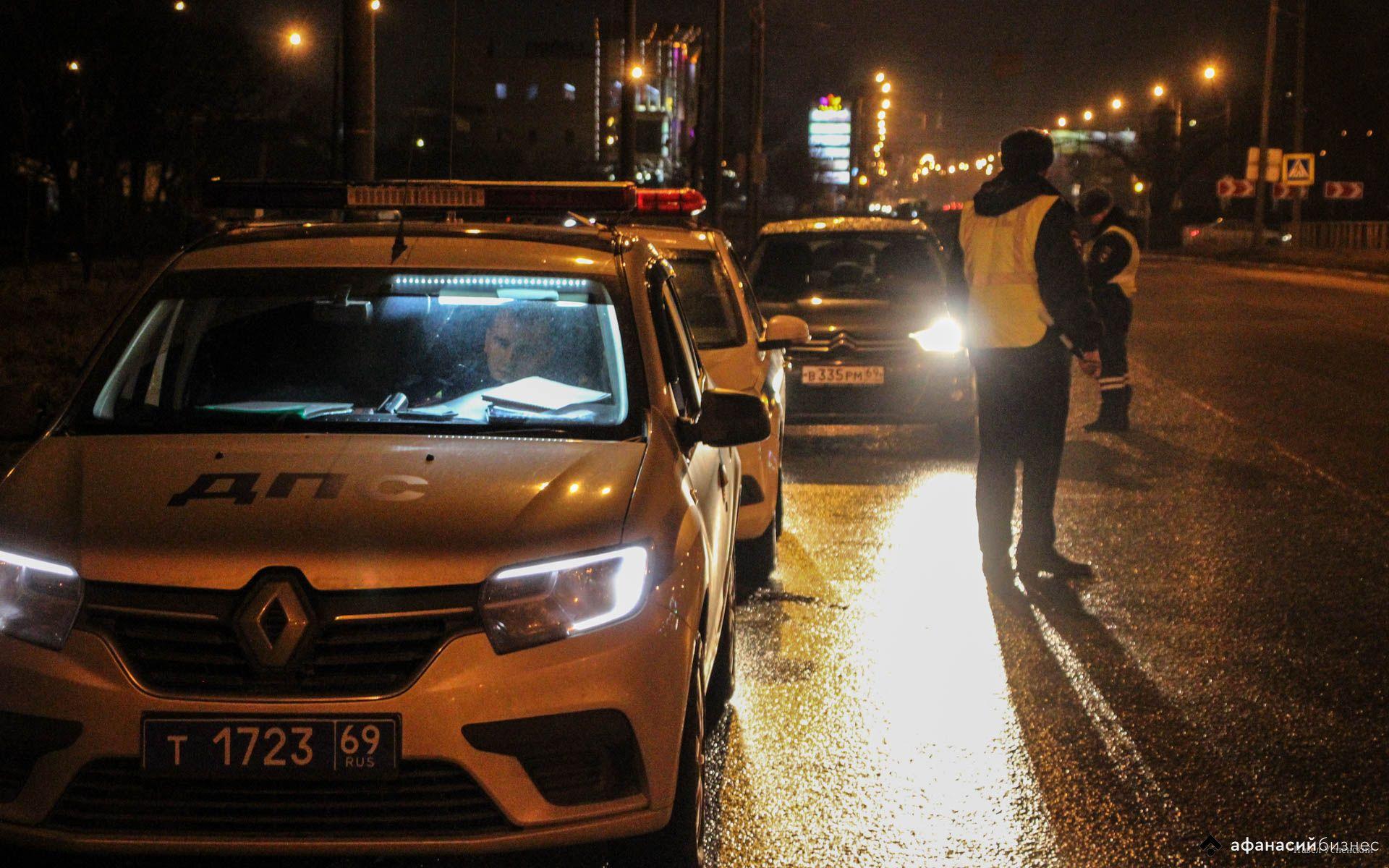 В новогоднюю ночь экипажи ДПС в Тверской области ловили пьяных водителей - новости Афанасий