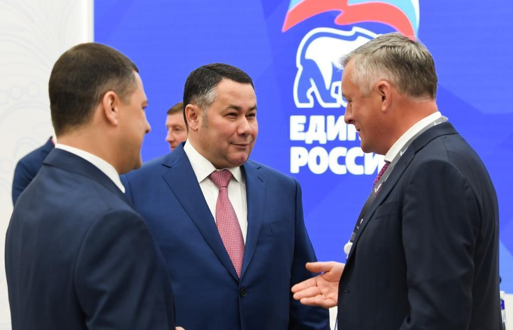 «Единая Россия» поможет регионам в развитии объектов инфраструктуры - новости Афанасий