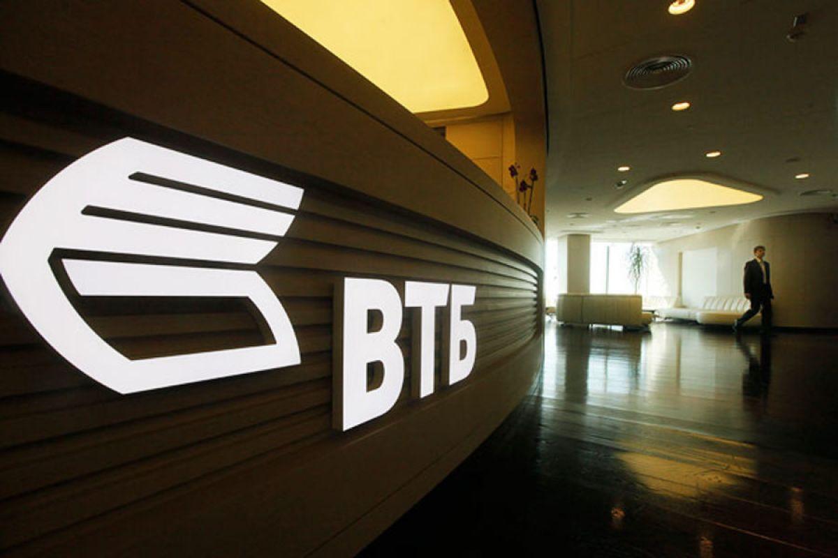 ВТБ наращивает российскую ИТ-инфраструктуру - новости Афанасий