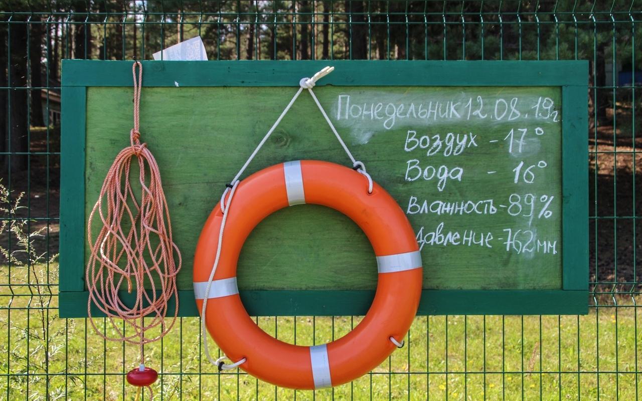 5 млрд рублей вернут россиянам за отпуск