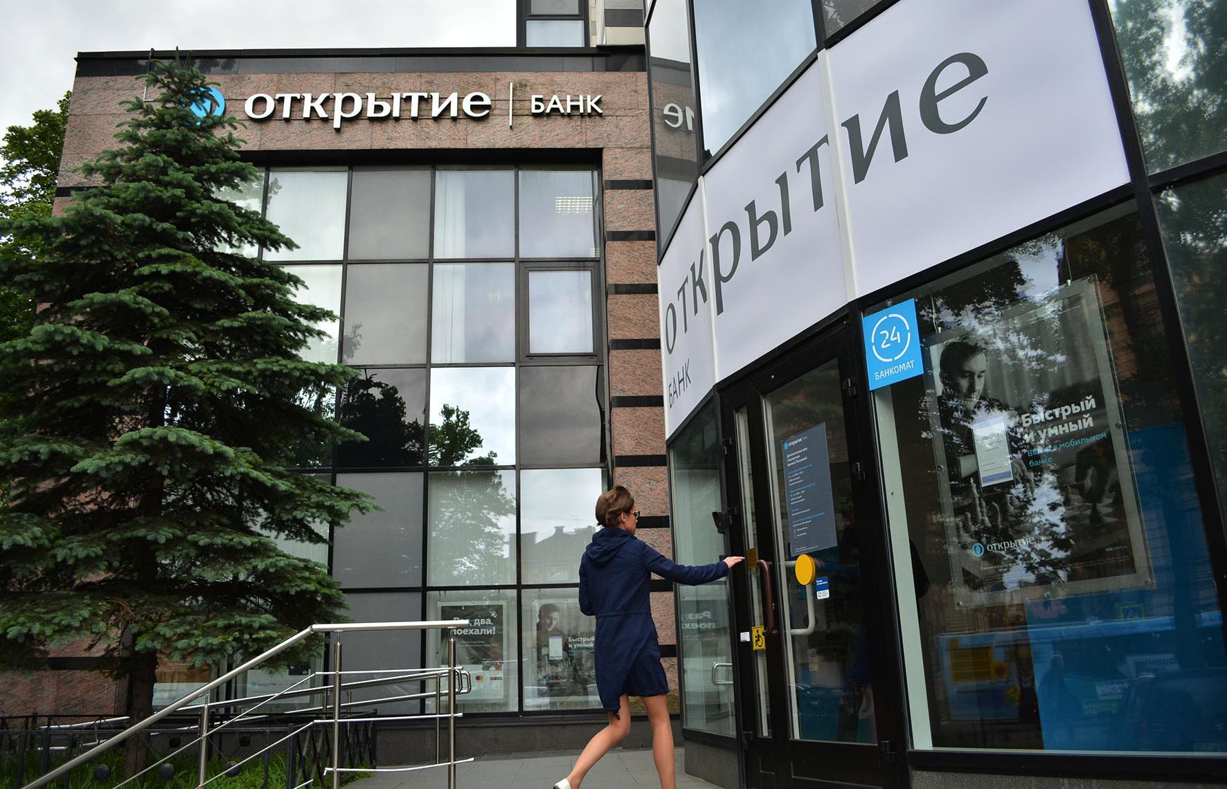 Чистая прибыль группы «Открытие» по итогам 1 полугодия 2020 года по МСФО составила 14,8 млрд рублей - новости Афанасий