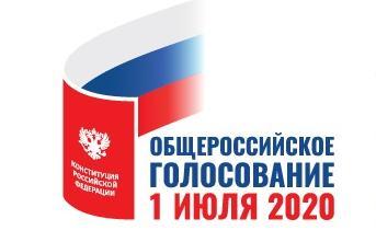 Проголосовать по поправкам в Конституцию онлайн в Тверской области не получится - новости Афанасий
