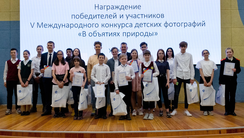 В Центре общественной информации Калининской АЭС наградили участников и победителей Международного детского конкурса «В объятиях природы» - новости Афанасий