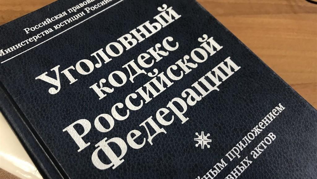 В Тверской области суд назначил бывшему контрактнику судебный штраф за самоволку - новости Афанасий
