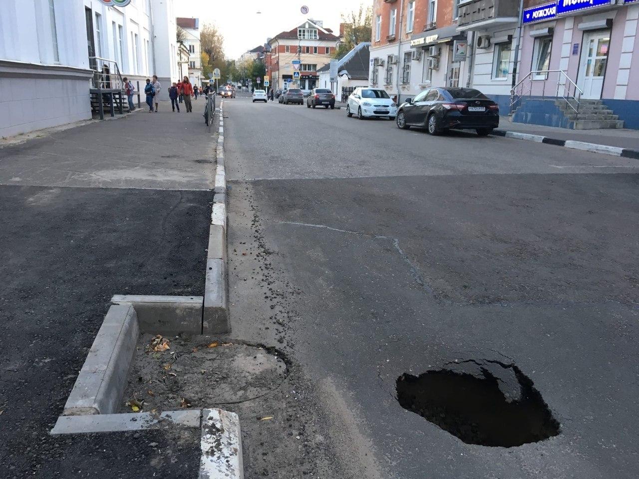 В центре Твери на дороге провалился асфальт - новости Афанасий