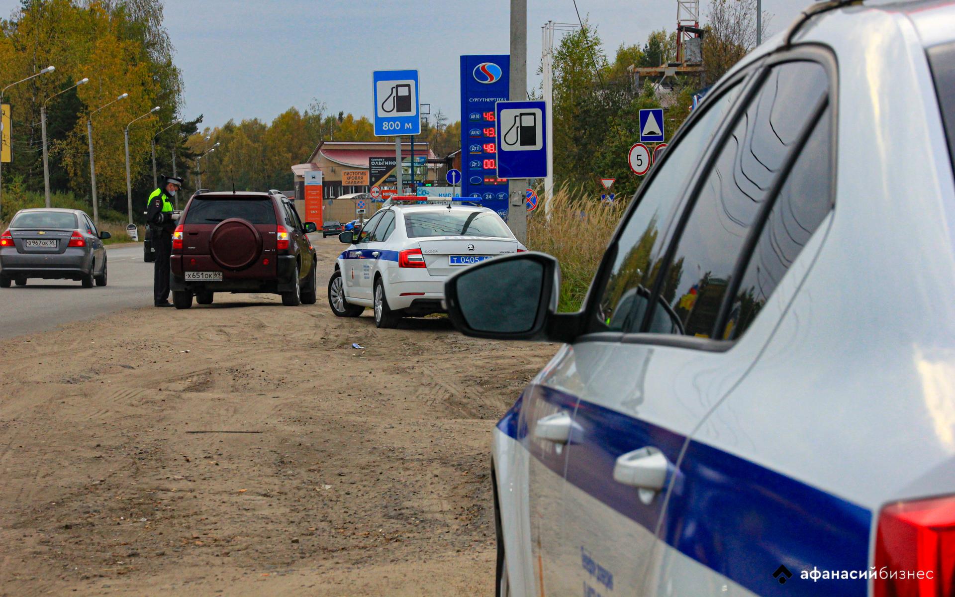 На спуске с «Южного моста» в Твери водитель сбил пешехода и скрылся, ведется розыск очевидцев ДТП - новости Афанасий