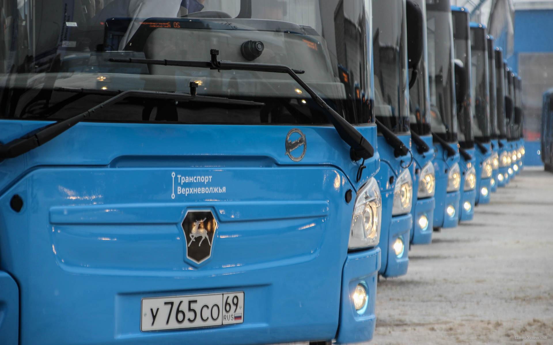 «Транспорт Верхневолжья» рассказал, на каких маршрутах Твери больше всего «зайцев» - новости Афанасий