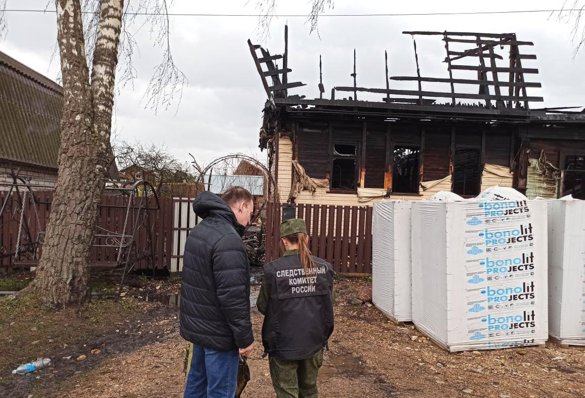 В Тверской области три человека погибли при пожаре