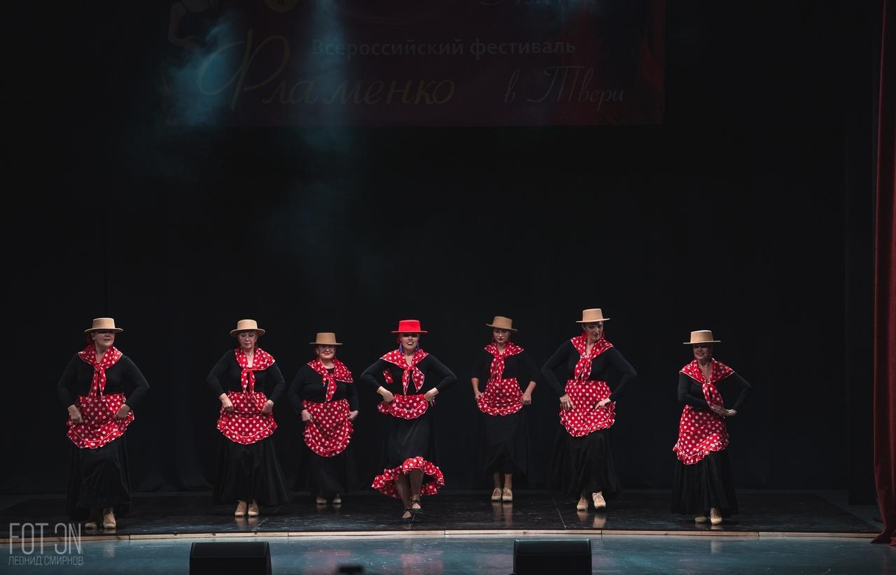 Хореографическая студия «Astel» ТвГТУ приглашает на «Фламенко май»