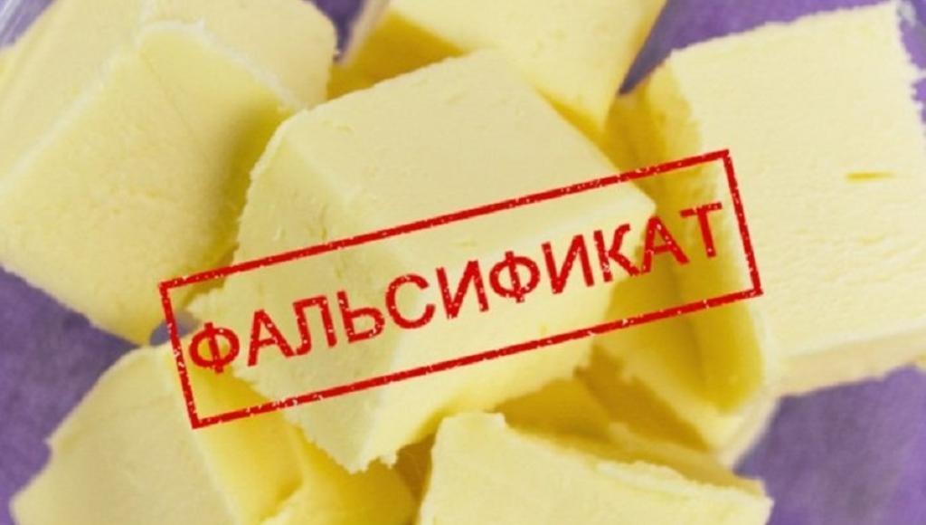 Более 65 проб пищевой продукции, отобранных Управлением Россельхознадзора по Тверской области в соцучреждениях в 2020 году, оказались небезопасными и фальсифицированными - новости Афанасий