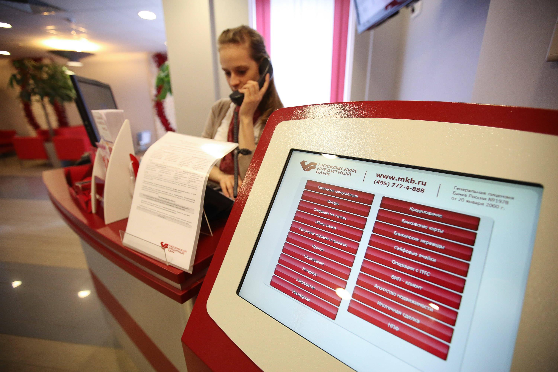 Euromoney назвал МКБ лучшим российским банком в торговом финансировании - новости Афанасий