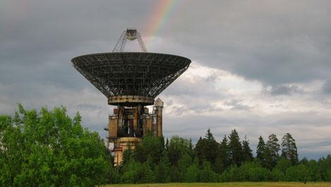 В Тверской области возобновил работу один из крупнейших в мире радиотелескопов