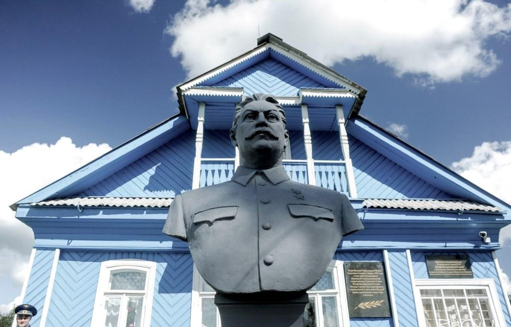 77-летие первого победного салюта отмечают в «Ставке Сталина» - новости Афанасий