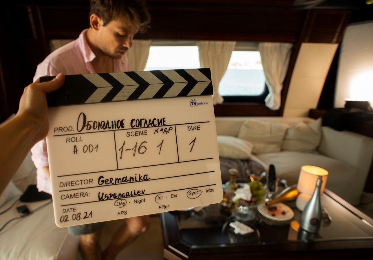 Актер из Твери принимает участие в съемках сериала «Обоюдное согласие» режиссера Валерии Гай Германики