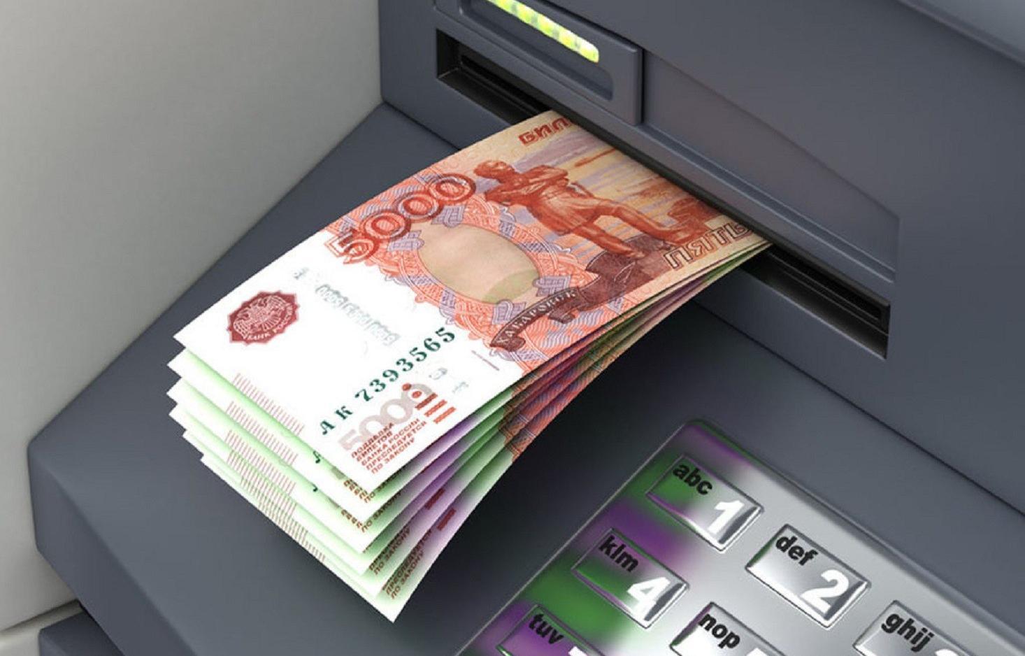 В Твери полицейские раскрыли кражу из банкомата - новости Афанасий