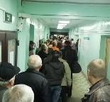 Новости о многократном подорожании справок для водительских прав вызвали очереди в России  - новости Афанасий