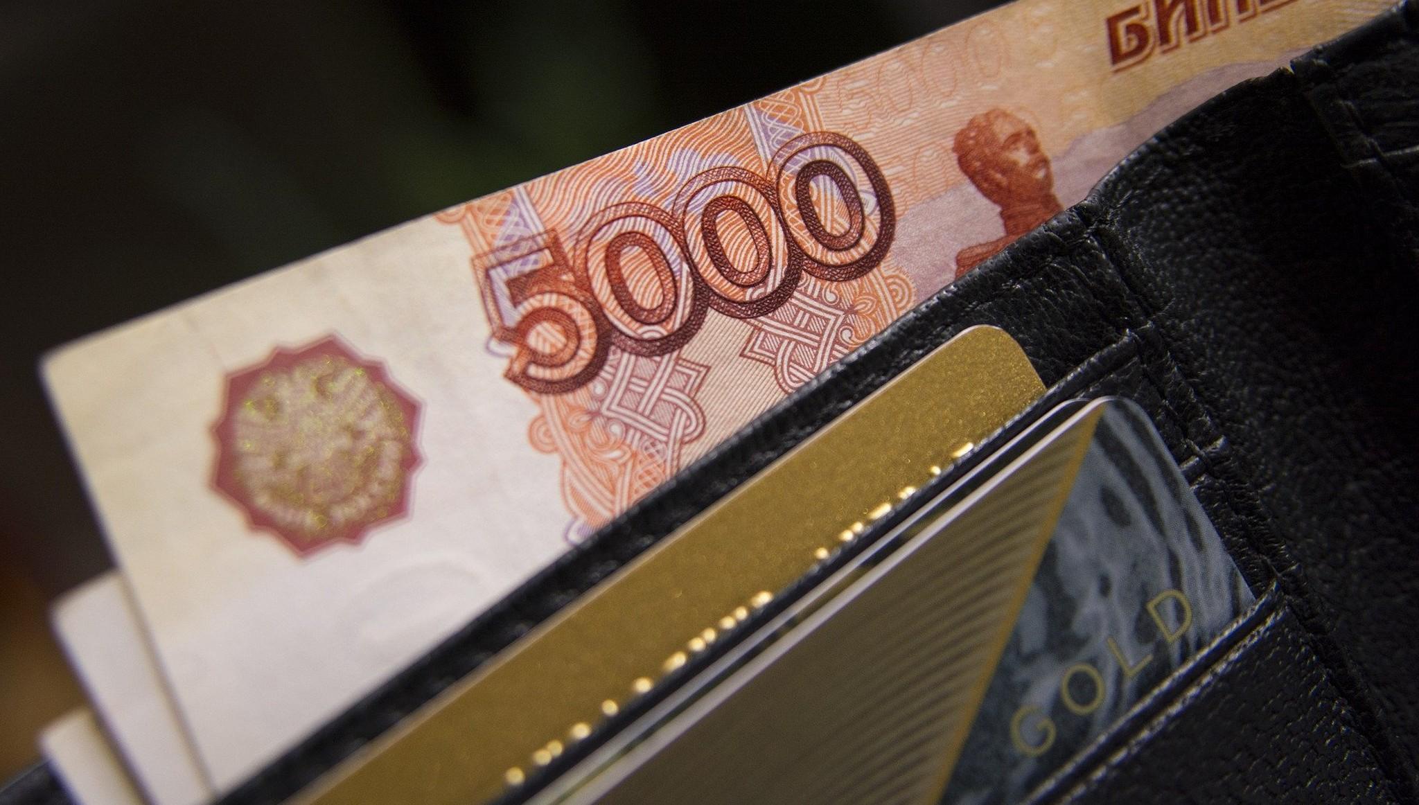 Двое жителей Твери расплачивались в магазинах поддельными 5-тысячными купюрами