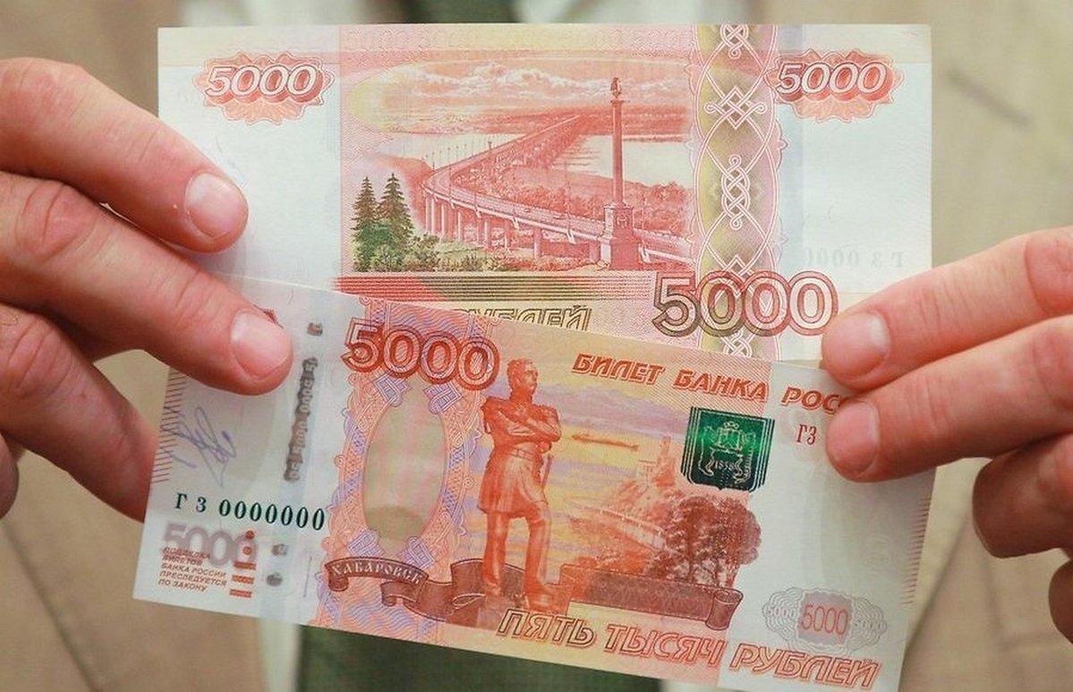 Кто из россиян получит выплаты до конца года, решили в Правительстве  - новости Афанасий