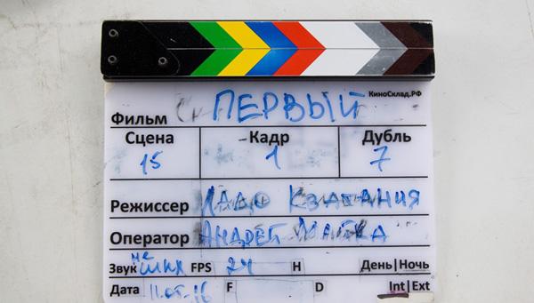 В Тверской области прошли съемки фильма о космонавте «Первый»