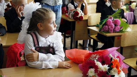 Поздравление от первых лиц Твери и Тверской области с Днем знаний