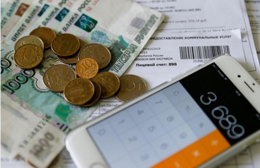 Заморозить тарифы ЖКХ предлагают в Госдуме - новости Афанасий