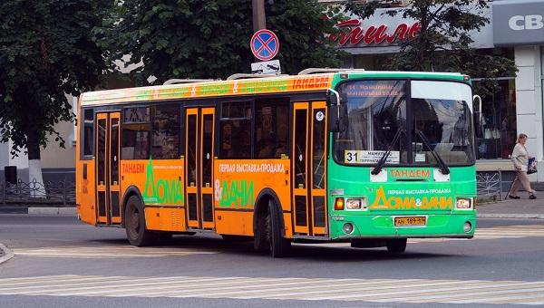 В Тверской области обсуждают возможность обеспечения в общественном транспорте проезда по одному билету на нескольких маршрутах