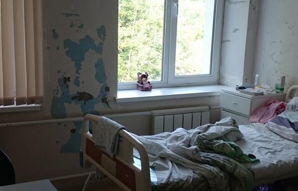Пользователей соцсетей ужаснул роддом в Ржеве Тверской области - новости Афанасий